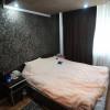 SUPER OCAZIE! Apartament 4 camere RAHOVA !!